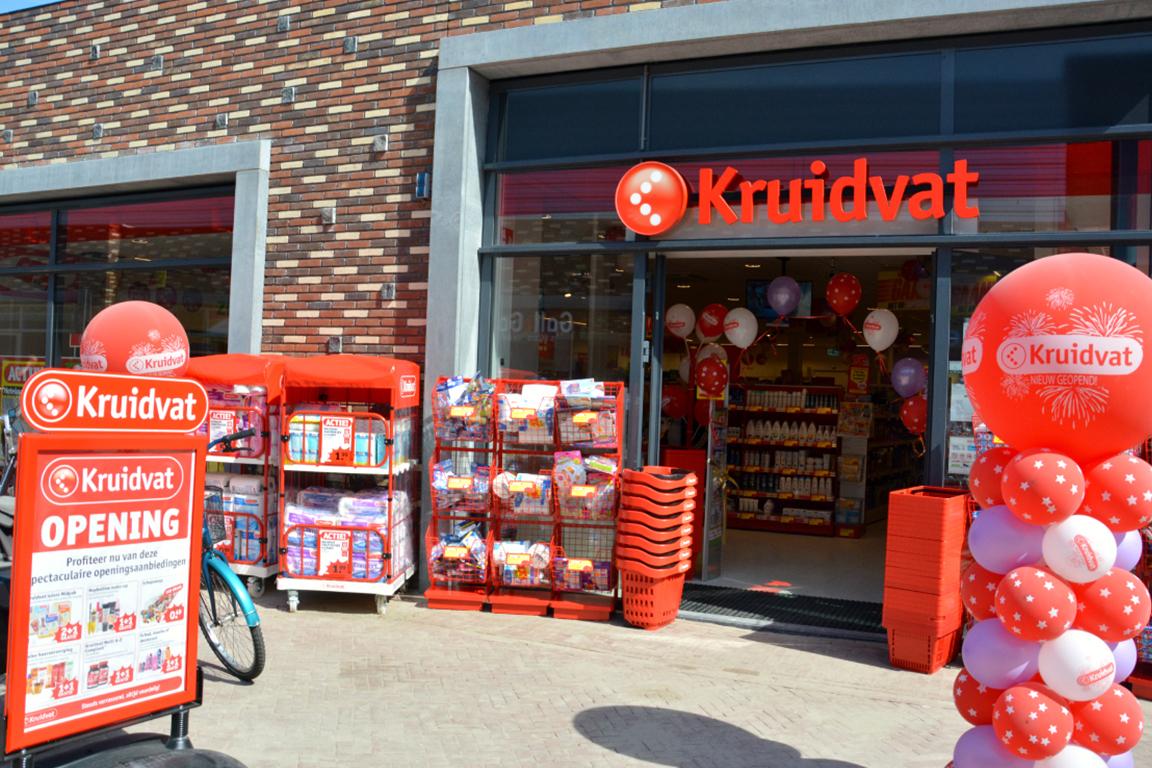 房价再涨,阿姆斯特芬爆炸,荷兰零售连锁店等