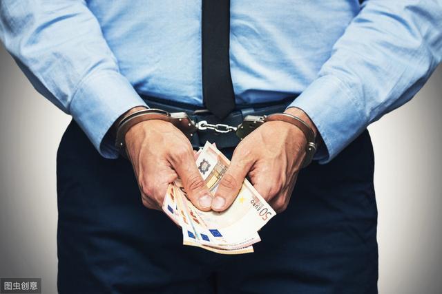 荷兰犯罪率再次下降,但官员腐败现象更多