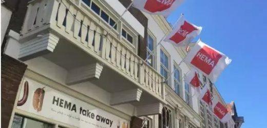 荷兰平价连锁百货HEMA经营困难 大幅削减员工工资