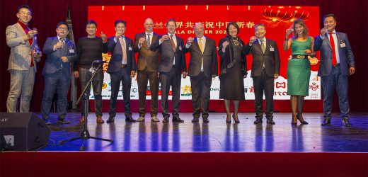 Chinese New Year Gala Dinner 2020