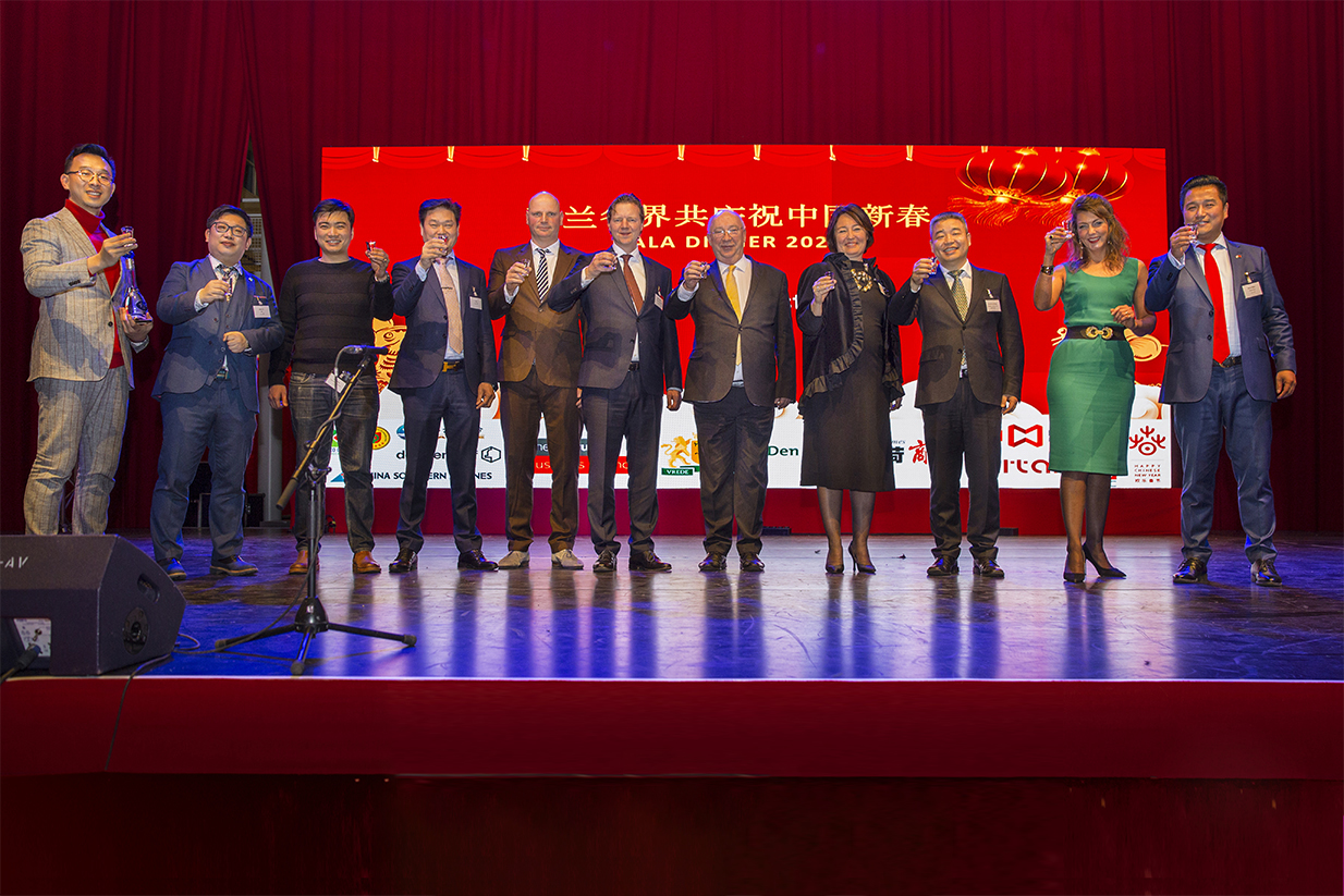 Chinese New Year Gala Dinner 2020