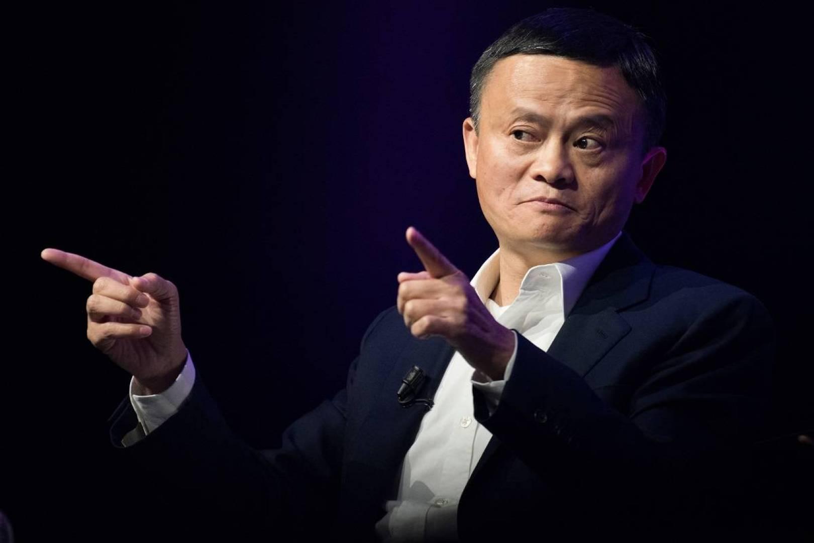 马云:互联网会成为新基建 成为世界经济主要推动力